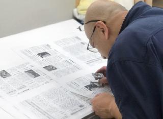 峡南堂印刷所印刷部の様子