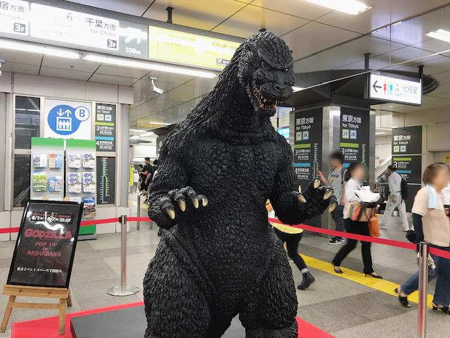 新宿駅のゴジラの画像