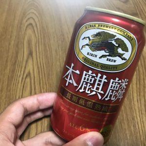 9月おすすめ【本麒麟(発泡酒)】