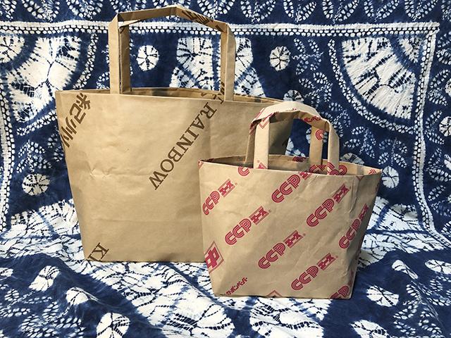 ワンプ(包装紙)で作ったバッグ